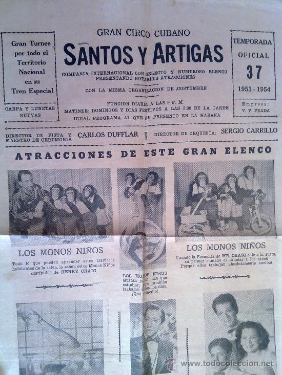 El circo Santos y Artigas.