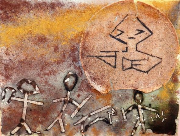 Acosado. Mixta Lienzo y Casabe. 40,5x30,5 cm. 2015