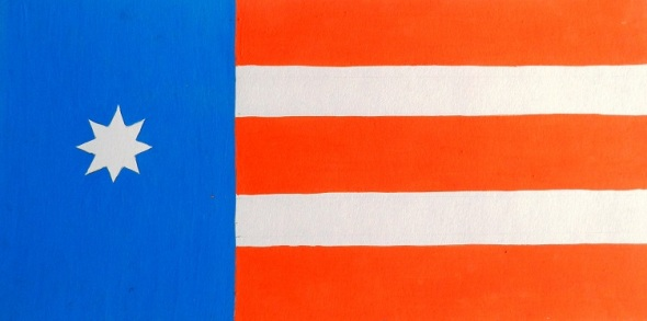cuarta-bandera-nacional-1847
