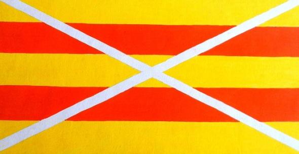 septima-bandera-nacional-1895