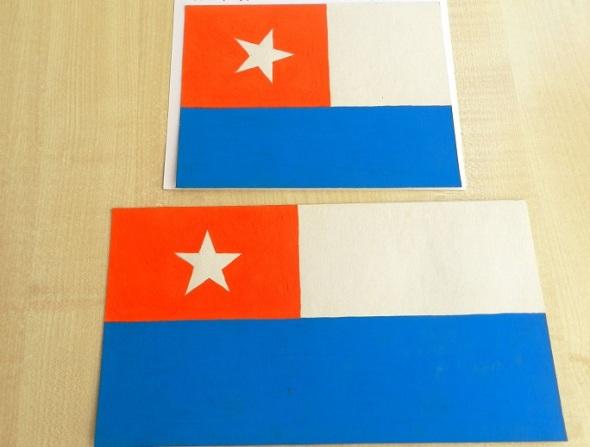 sexta-bandera-nacional-1868